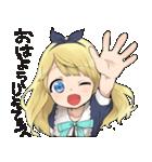 幼女すたんぷ3(個別スタンプ:22)