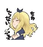 幼女すたんぷ3(個別スタンプ:27)