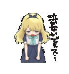 幼女すたんぷ3(個別スタンプ:30)