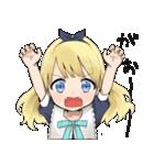 幼女すたんぷ3(個別スタンプ:31)