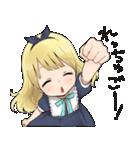 幼女すたんぷ3(個別スタンプ:32)