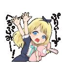 幼女すたんぷ3(個別スタンプ:37)
