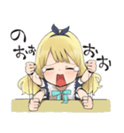 幼女すたんぷ3(個別スタンプ:38)