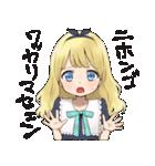 幼女すたんぷ3(個別スタンプ:40)