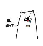 フサフサマユゲのダンディしろくま(個別スタンプ:02)