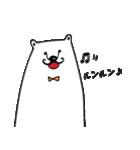 フサフサマユゲのダンディしろくま(個別スタンプ:04)
