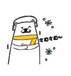 フサフサマユゲのダンディしろくま(個別スタンプ:11)