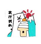 フサフサマユゲのダンディしろくま(個別スタンプ:14)