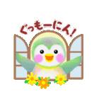 4色PemPem日常パック(個別スタンプ:01)