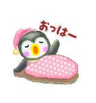 4色PemPem日常パック(個別スタンプ:04)