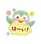 4色PemPem日常パック(個別スタンプ:05)