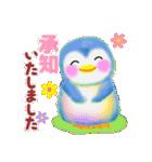 4色PemPem日常パック(個別スタンプ:07)