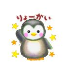 4色PemPem日常パック(個別スタンプ:08)