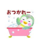 4色PemPem日常パック(個別スタンプ:13)