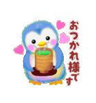 4色PemPem日常パック(個別スタンプ:15)