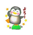 4色PemPem日常パック(個別スタンプ:20)