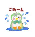 4色PemPem日常パック(個別スタンプ:21)