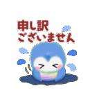 4色PemPem日常パック(個別スタンプ:23)