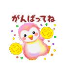 4色PemPem日常パック(個別スタンプ:26)