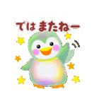 4色PemPem日常パック(個別スタンプ:37)