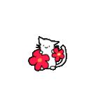 子ネコの小さめスタンプ(個別スタンプ:12)