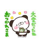 ぱんきち02 おもいやり特別セット(個別スタンプ:01)