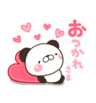 ぱんきち02 おもいやり特別セット(個別スタンプ:02)
