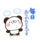 ぱんきち02 おもいやり特別セット(個別スタンプ:03)