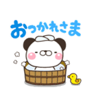 ぱんきち02 おもいやり特別セット(個別スタンプ:04)