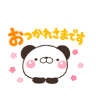 ぱんきち02 おもいやり特別セット(個別スタンプ:05)