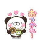 ぱんきち02 おもいやり特別セット(個別スタンプ:06)