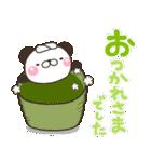ぱんきち02 おもいやり特別セット(個別スタンプ:07)