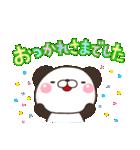 ぱんきち02 おもいやり特別セット(個別スタンプ:08)