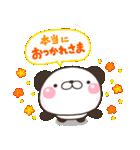 ぱんきち02 おもいやり特別セット(個別スタンプ:09)
