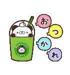 ぱんきち02 おもいやり特別セット(個別スタンプ:10)