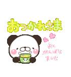 ぱんきち02 おもいやり特別セット(個別スタンプ:11)