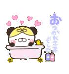 ぱんきち02 おもいやり特別セット(個別スタンプ:12)