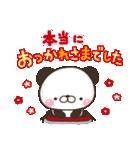 ぱんきち02 おもいやり特別セット(個別スタンプ:13)