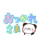 ぱんきち02 おもいやり特別セット(個別スタンプ:14)