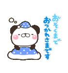 ぱんきち02 おもいやり特別セット(個別スタンプ:15)