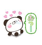 ぱんきち02 おもいやり特別セット(個別スタンプ:16)