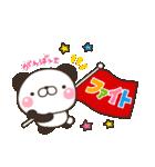ぱんきち02 おもいやり特別セット(個別スタンプ:17)