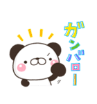 ぱんきち02 おもいやり特別セット(個別スタンプ:18)