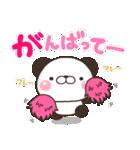 ぱんきち02 おもいやり特別セット(個別スタンプ:19)