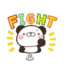 ぱんきち02 おもいやり特別セット(個別スタンプ:20)