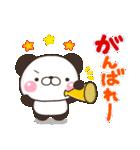 ぱんきち02 おもいやり特別セット(個別スタンプ:21)