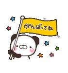 ぱんきち02 おもいやり特別セット(個別スタンプ:22)