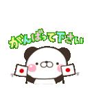 ぱんきち02 おもいやり特別セット(個別スタンプ:23)