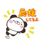 ぱんきち02 おもいやり特別セット(個別スタンプ:24)