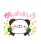 ぱんきち02 おもいやり特別セット(個別スタンプ:25)
